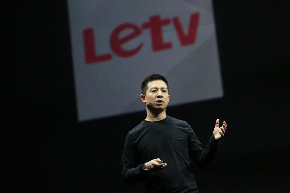 LeTv-India-2016-1