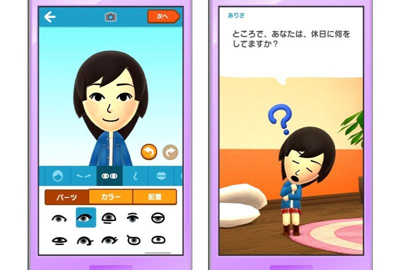 Nintendo Mitomo