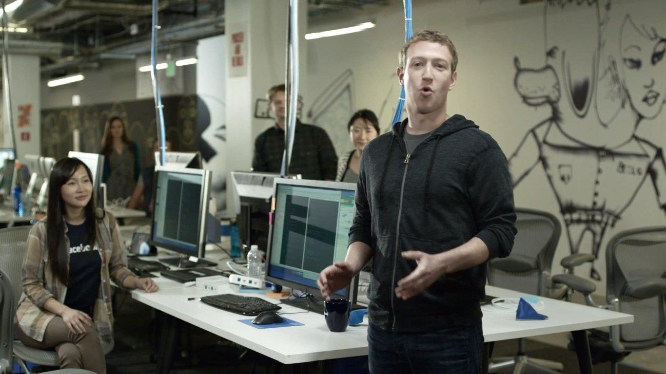 Facebook quartier generale