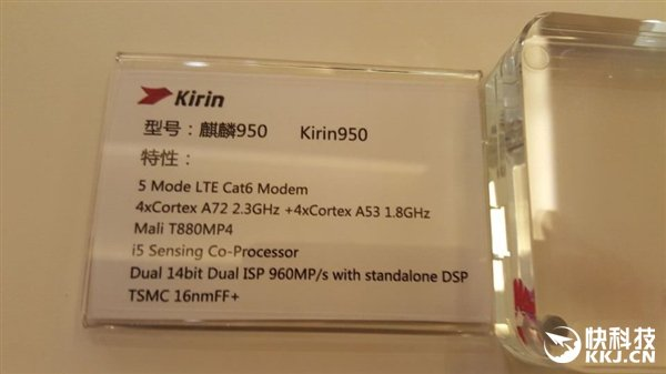 HiSilicon Kirin 950