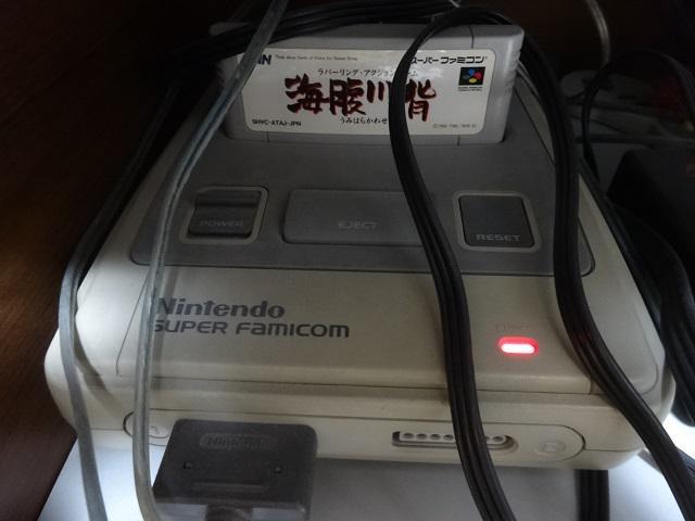 Super Nintendo su Wanikun