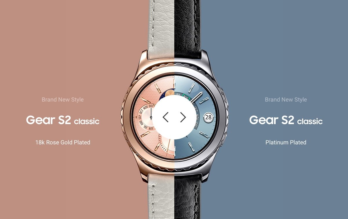 Samsung Gear S2 oro