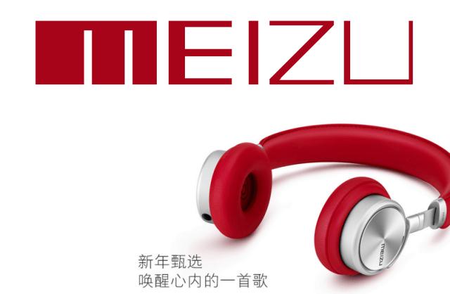 Meizu-hd50-red-2