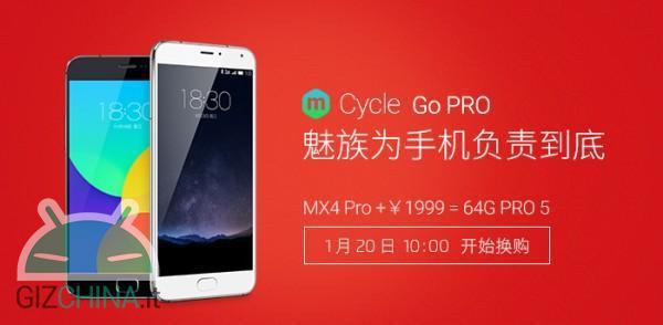 Meizu mCycle Pro 5