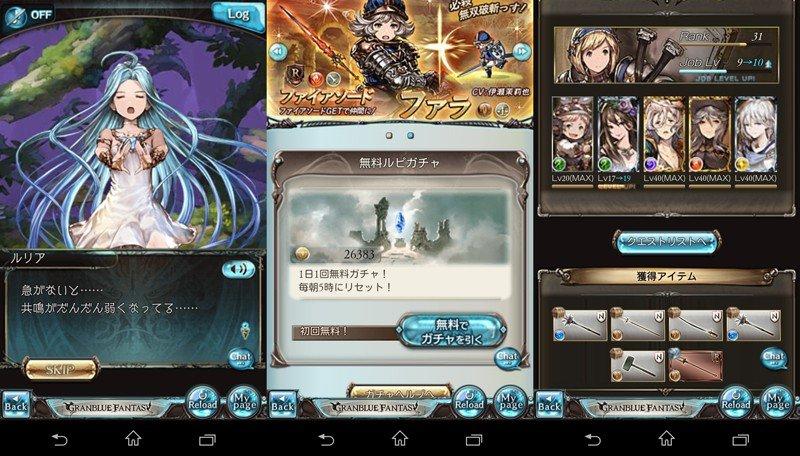 Granblue Fantasy, videogioco giapponese per cellulare