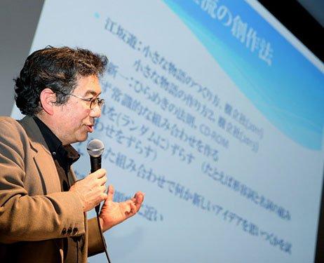 Hitoshi Matsubara