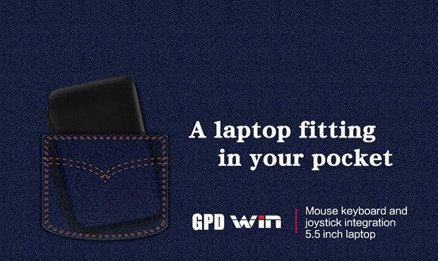 Ноутбук в кармане