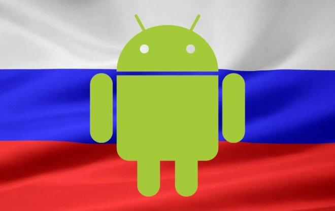 Android cambierà le proprie politiche in Russia?