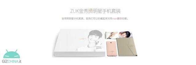 ZUK special edition