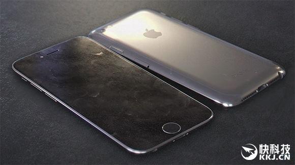 iPhone 7 filtrado