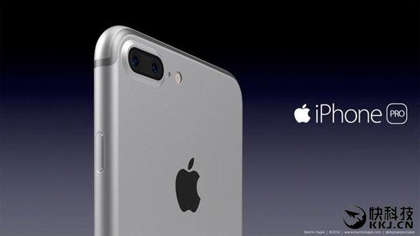 iPhone 7 Plus doppio obbiettivo