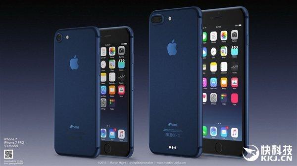 iphone 7 темно-синий