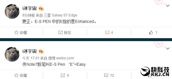 samsung galaxy note 7 es caneta