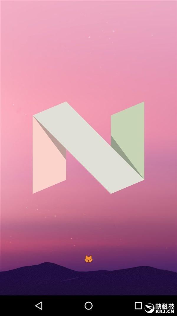 Android-Nougat-Easter-Egg-1
