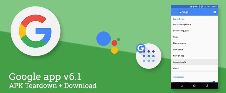 App Google beta