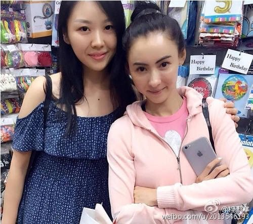 Cecilia Cheung iPhone 7