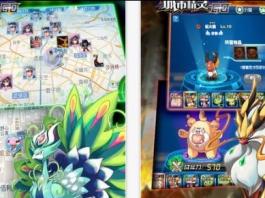 City Elf Go Pokemon Go clone