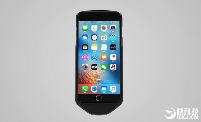 Mesuit i6 e i6P para iPhone