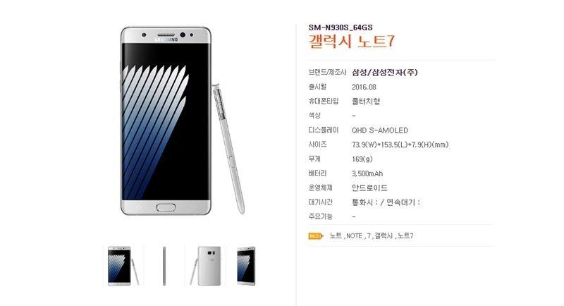 Samsung galaxy note 7 scheda tecnica