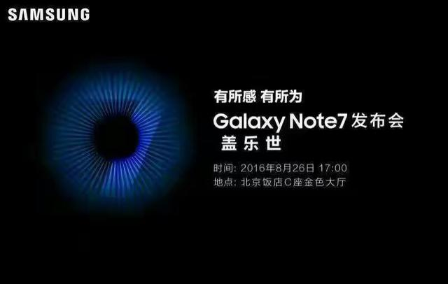Samsung Galaxy Note 7 6/128 GB pre-ordini