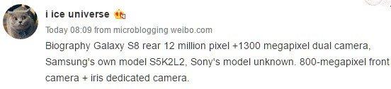 Samsung Galaxy S8 doppia fotocamera posteriore