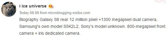 Samsung Galaxy S8 doble cámara trasera