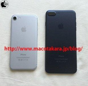 iPhone 7, leak