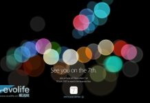 Apple invito keynote iPhone 7 7 settembre