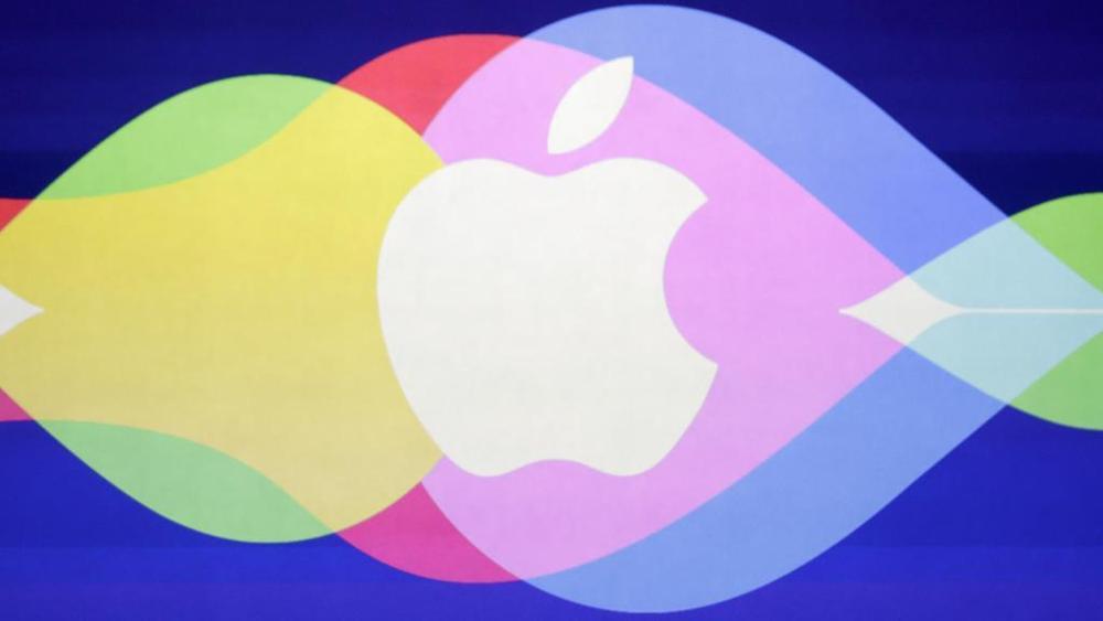 Apple Cina Centro di sviluppo