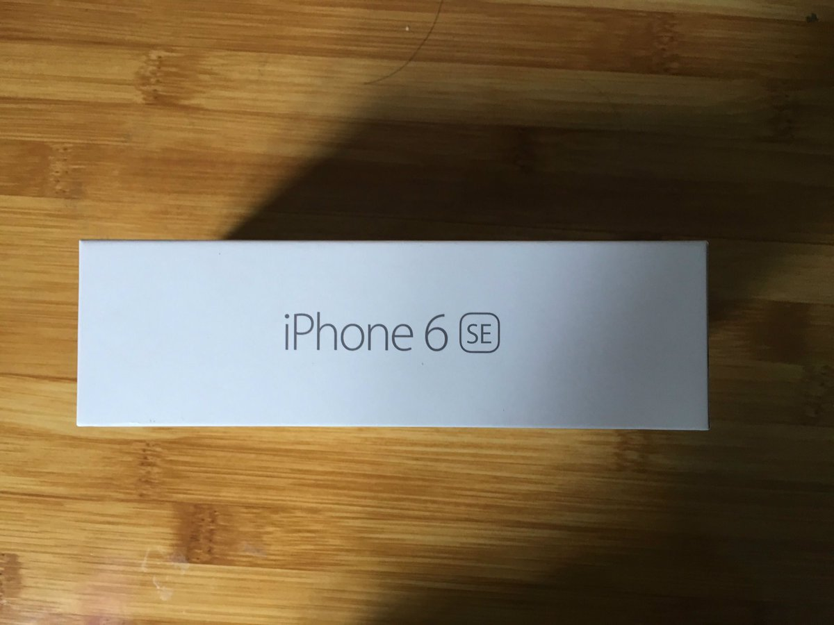 iPhone 6SE box