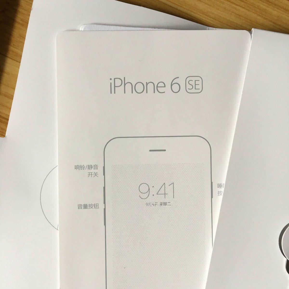 iPhone 6SE box