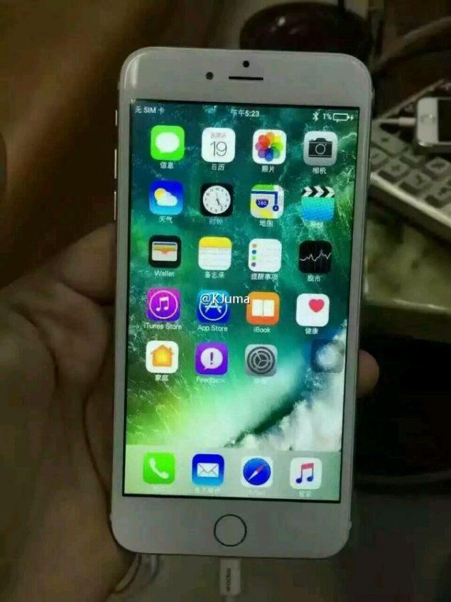 iPhone 7 Plus, jack audio
