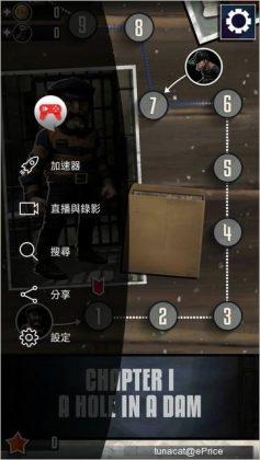asus zenfone 3 deluxe software