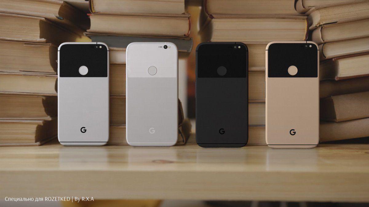 google pixel e pixel xl render