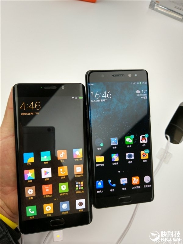 Xiaomi Mi Note 2 Samsung Galaxy Note 7 comparativa