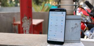 Samsung galaxy s7 touchwiz android 7 nougat