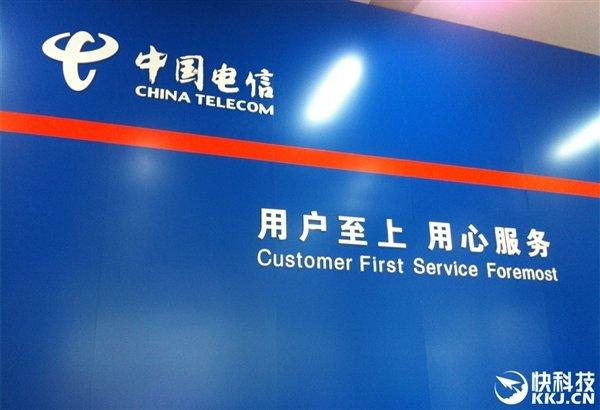 china telecom banda 20 80 mhz cina