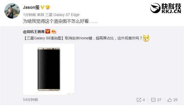 samsung galaxy s8 render weibo