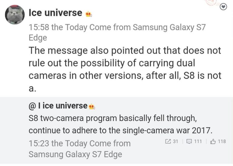 samsung galaxy s8 rumor weibo