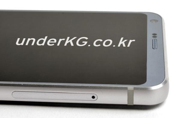 LG G6 parte perimetro destro