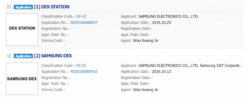 samsung galaxy s8 dex brevetto
