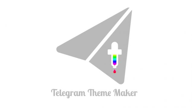 Telegram Theme Maker: realizzate il vostro tema personale!