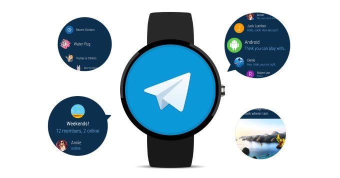 Telegram Android Wear 2.0