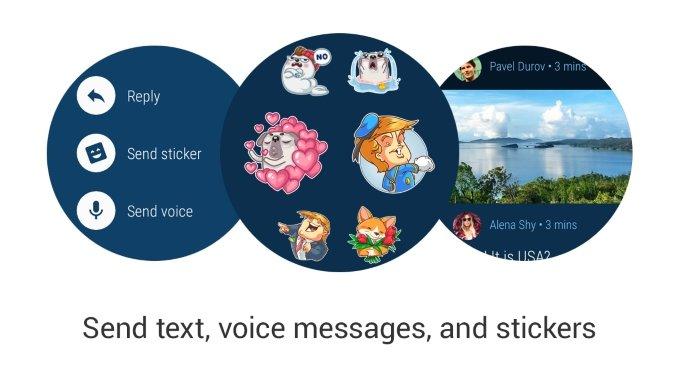 Telegram Android Wear 2.0