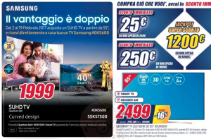 Trony sconto immediato