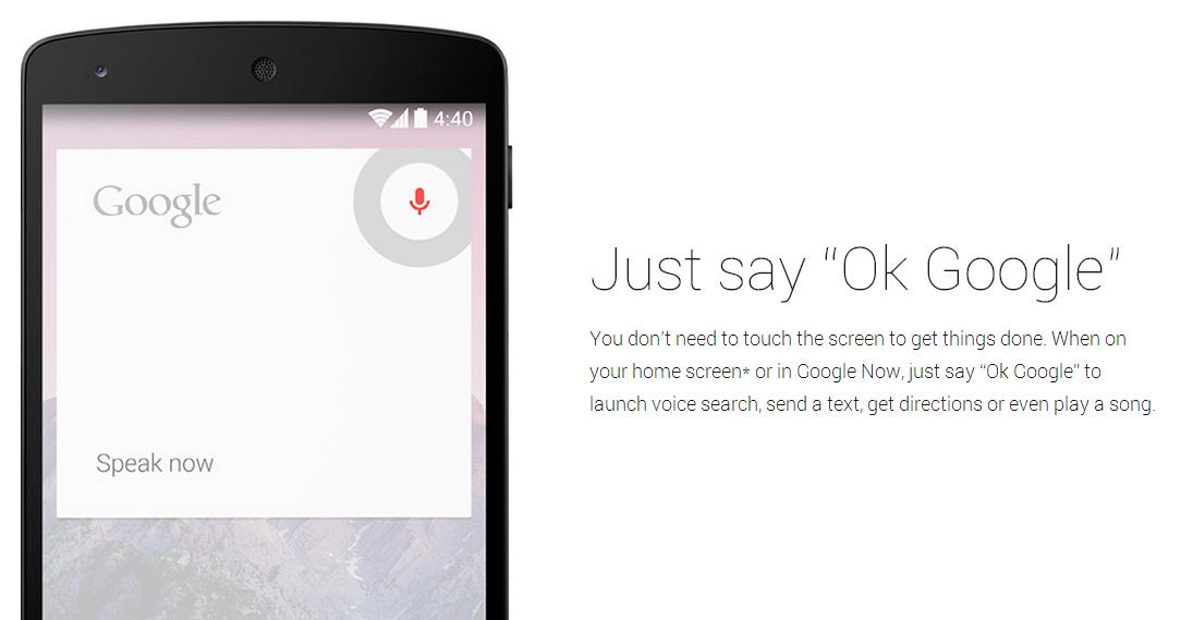 Collegare il telefono a Google Voice Io non collegare inno Gaslight
