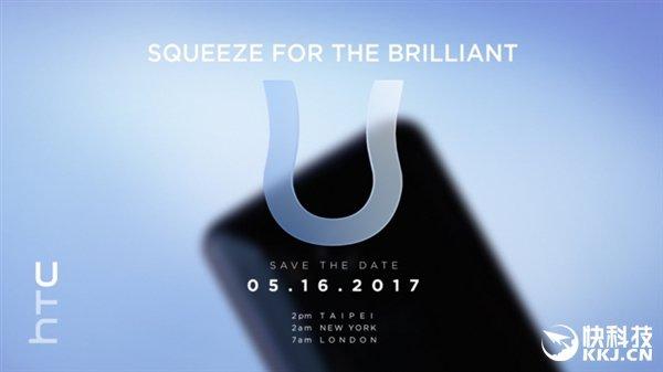 HTC rilancia: nuovo evento il prossimo 16 maggio