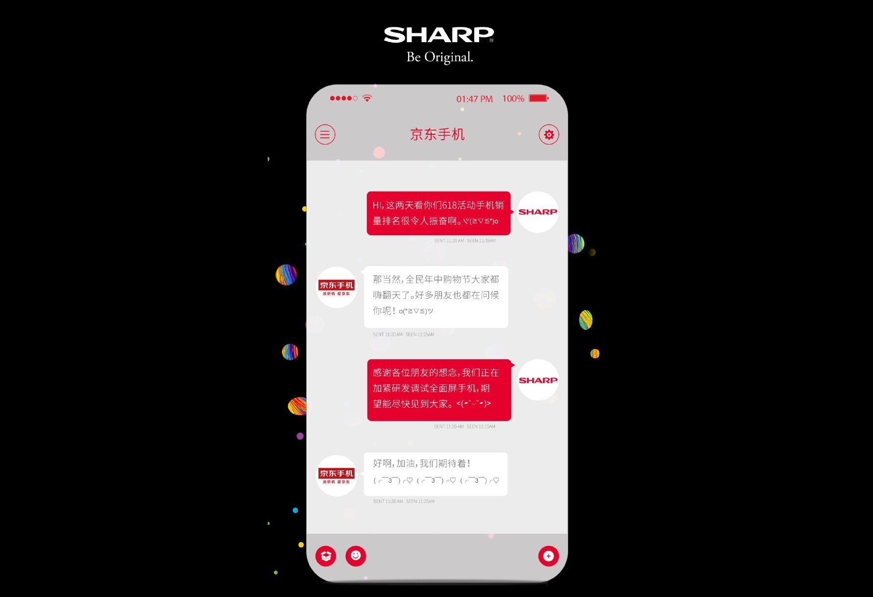 sharp teaser