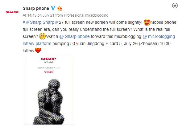 sharp teaser