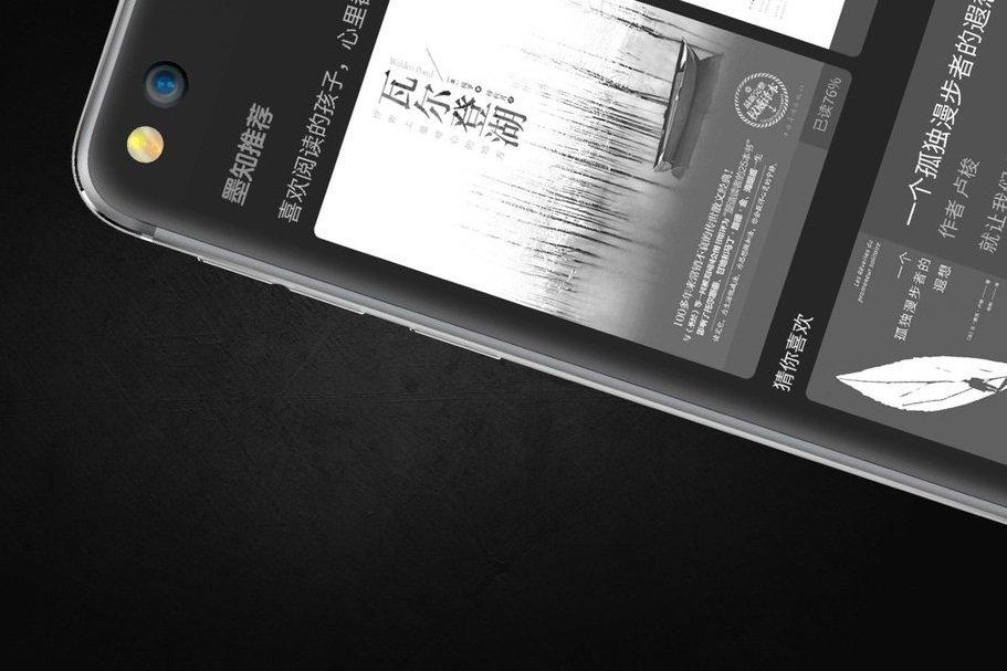 YotaPhone 3 presentato ufficialmente in Cina (aggiornato con le prime foto)